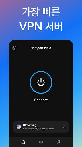 Hotspot Shield 무료로 VPN 대리 & WiFi 보안 (Security) screenshot 2