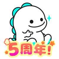ビゴライブ BIGO LIVE ‐ 生放送 ライブ配信 アプリ!live配信 が楽しめる! on 9Apps