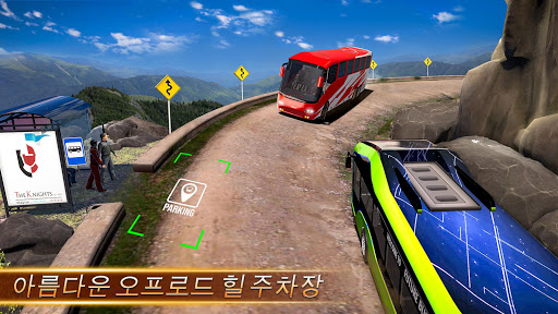 Modern 버스 운전 시뮬레이터 3D 주차 새로운 게임 - 버스 게임 2020 screenshot 1