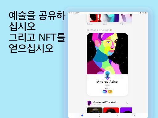 SketchAR 예술 페인트를 그리기 만들기 screenshot 10