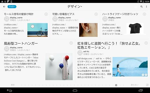 Flipboard screenshot 14