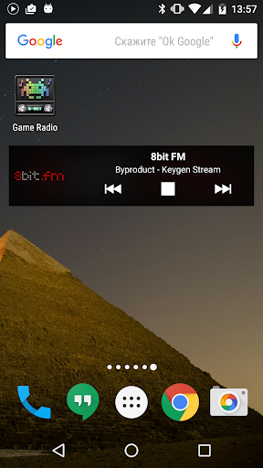 Retro Games Music - 8bit, Chiptune, SID screenshot 4