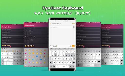 Amharic keyboard FynGeez - Ethiopia - fyn ግዕዝ 2 screenshot 8