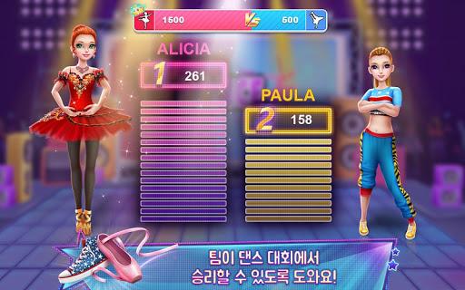 댄스 배틀: 발레 vs. 힙합 screenshot 5