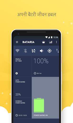 Bataria बैटरी सेवर Battery स्क्रीनशॉट 2