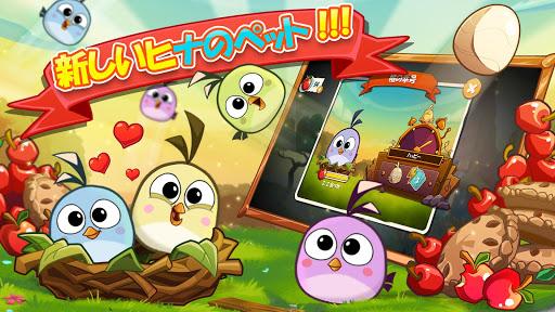 アングリーバード 2 (Angry Birds 2) screenshot 3