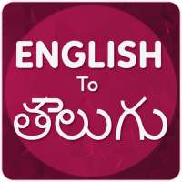 English To Telugu Translator on 9Apps