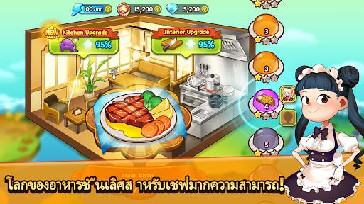 Cooking Adventure™ - เกมฟรีหิว screenshot 3