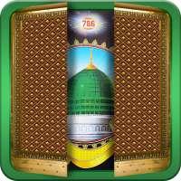 Allah Door Lock on 9Apps