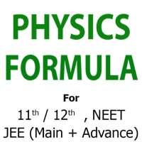 Physics Formula on 9Apps