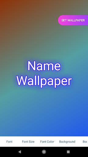 Name Wallpaper स्क्रीनशॉट 3