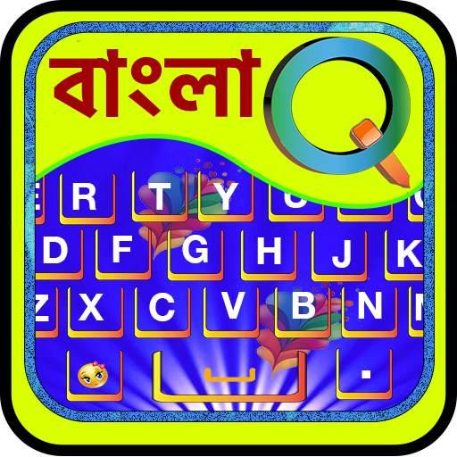 Quick Bengali Keyboard Emoji & Stickers Gifs
