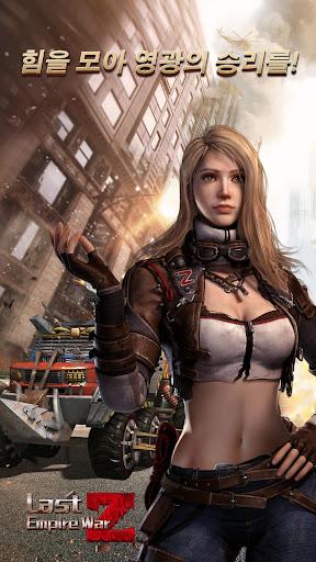 라스트 엠파이어 워 Z screenshot 1