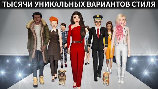 Avakin Life - Виртуальный 3D-мир скриншот 11
