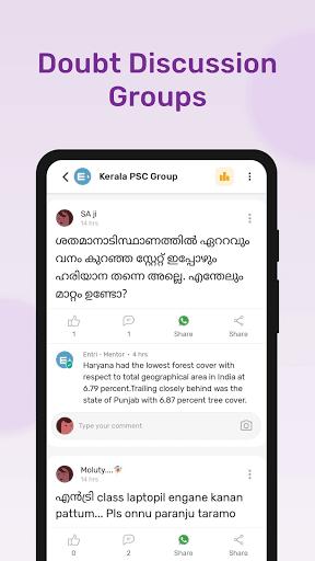 Entri: Learning App for Job Skills screenshot 8