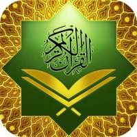 Al Quran Kareem text book & audio quran offline on 9Apps