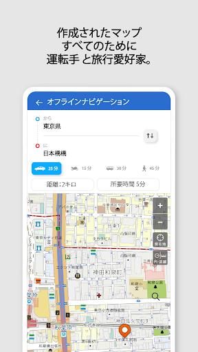 無料のGPS地図(オフライン地図アプリ):ナビゲーション、道順、交通、交通渋滞情報 screenshot 2