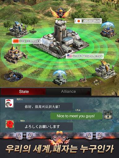 라스트 엠파이어 워 Z screenshot 10