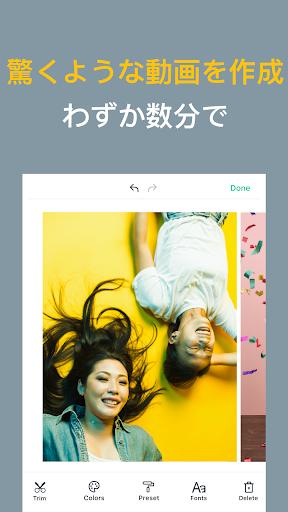 Magisto スマートな動画編集・ムービーとスライドショー作成アプリ screenshot 1