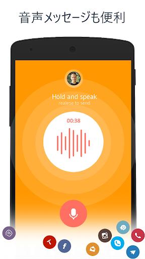 連絡先 & 電話   スパム通話をブロック - drupe screenshot 5