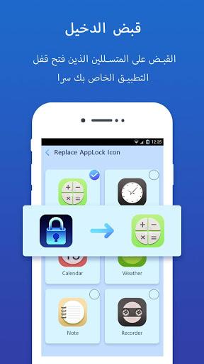 AppLock - قفل التطبيقات ورمز المرور وأنماط الفتح 5 تصوير الشاشة