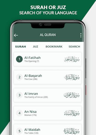 Muslim  Prayer Times, Quran Majeed, Ramadan, Dua screenshot 5