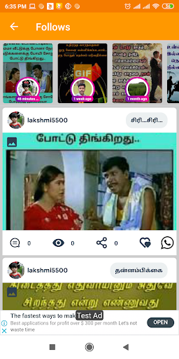Tamil SMS 6 تصوير الشاشة