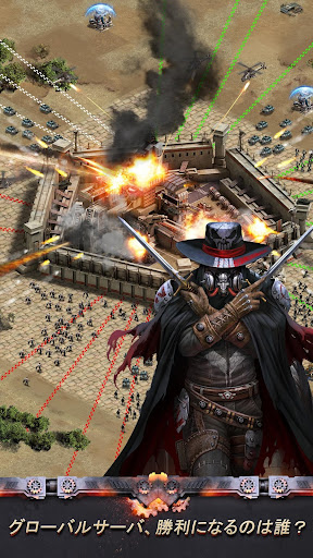 Last Empire – War Z ゾンビサバイバル screenshot 4