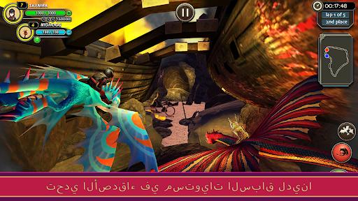 School of Dragons 4 تصوير الشاشة