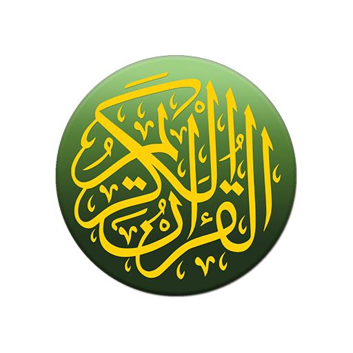 Quran Bangla (বাংলা) आइकन