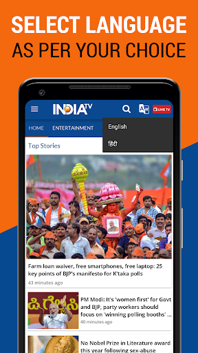 India TV - Latest Hindi News Live, Video 2 تصوير الشاشة