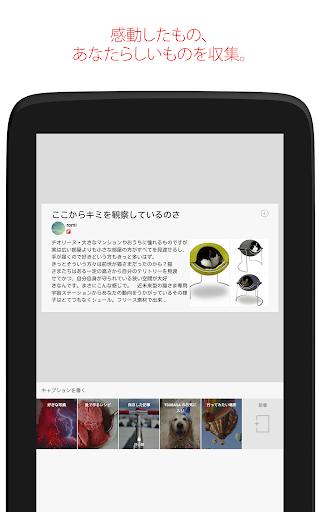 Flipboard screenshot 19