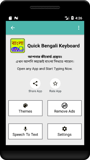 Quick Bengali Keyboard Emoji & Stickers Gifs screenshot 2