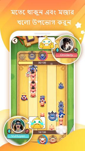 POKO - নতুন বন্ধুদের সাথে খেলুন screenshot 2