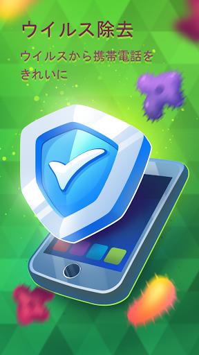 ウイルスハンター 2021: ウイルススキャナ & 電話クリーナー screenshot 1