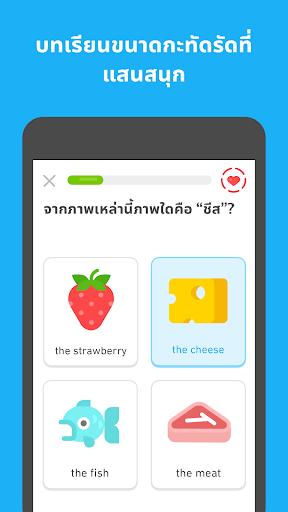 Duolingo: เรียนภาษาอังกฤษฟรี screenshot 2
