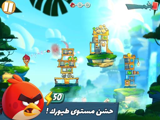 Angry Birds 2 7 تصوير الشاشة