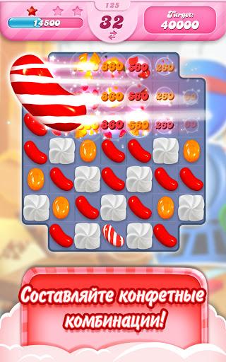 Candy Crush Saga скриншот 10