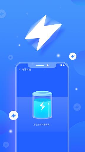 Fast Cleaner : Powerful Clean & CPU Cooler screenshot 3