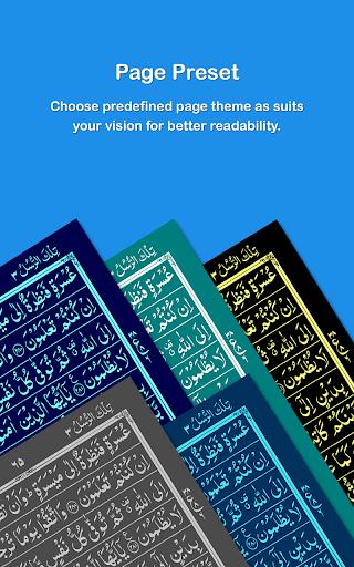 HOLY QURAN - القرآن الكريم 4 تصوير الشاشة