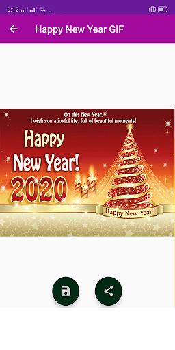 New Year GIF 2022 screenshot 13