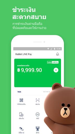 LINE: โทรและส่งข้อความฟรี screenshot 3