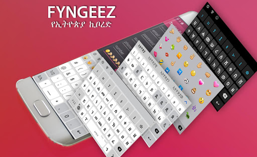 Amharic keyboard FynGeez - Ethiopia - fyn ግዕዝ 2 screenshot 7
