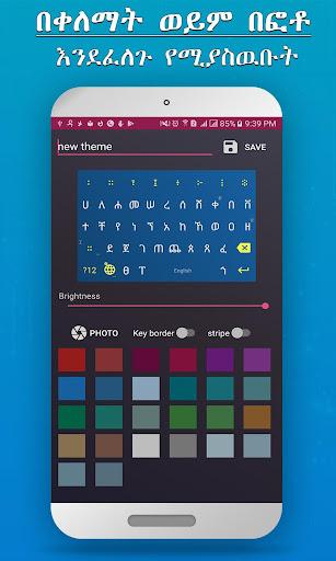 Amharic keyboard FynGeez - Ethiopia - fyn ግዕዝ 2 screenshot 5