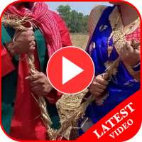 Bhojpuri Video Song HD on 9Apps