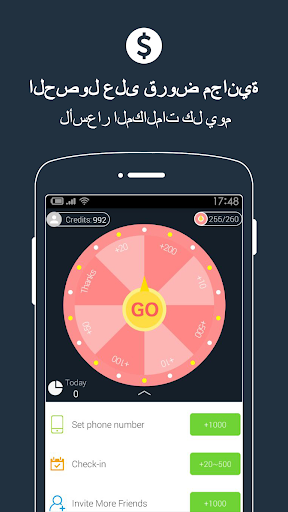 Free Call - الدولية للهاتف العالمي دعوة التطبيقات 4 تصوير الشاشة