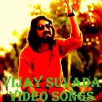 Vijay Suvada All Video Songs : Gujarati Video Song on 9Apps