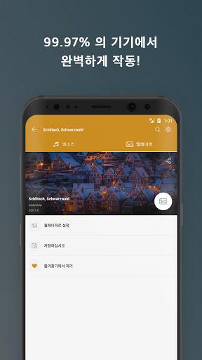 무료 벨소리 Android™ 전용 screenshot 5