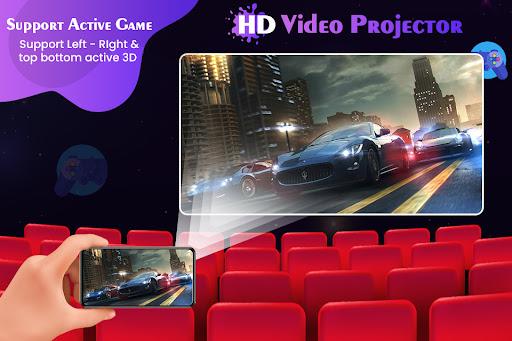 HD Video Projector Simulator screenshot 1