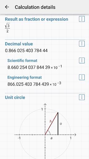 HiPER Scientific Calculator скриншот 7